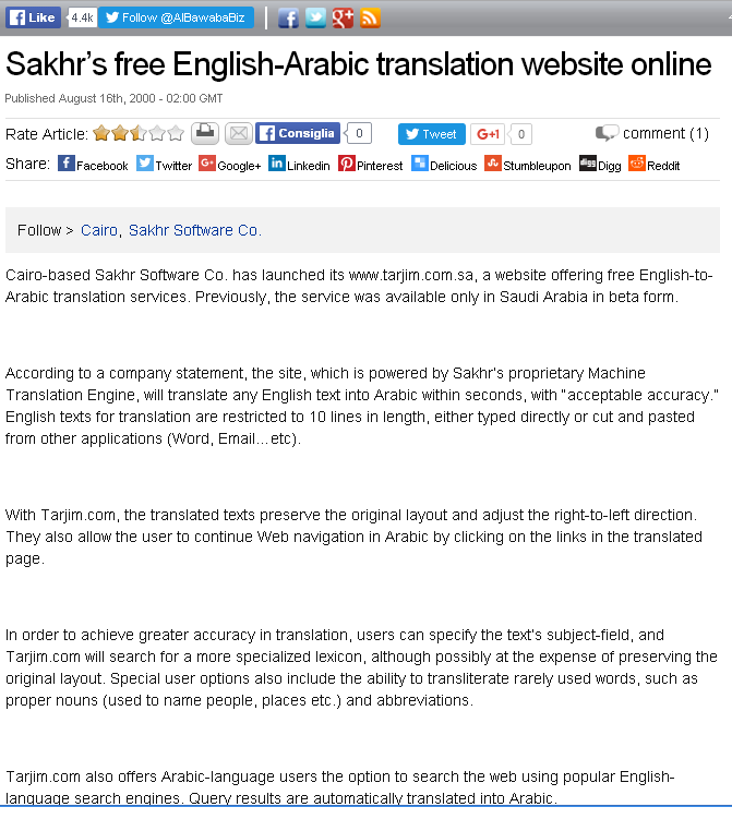 2000-08-16 02.00 - SAKR TRANSLATOR ONLINE - TARJIM