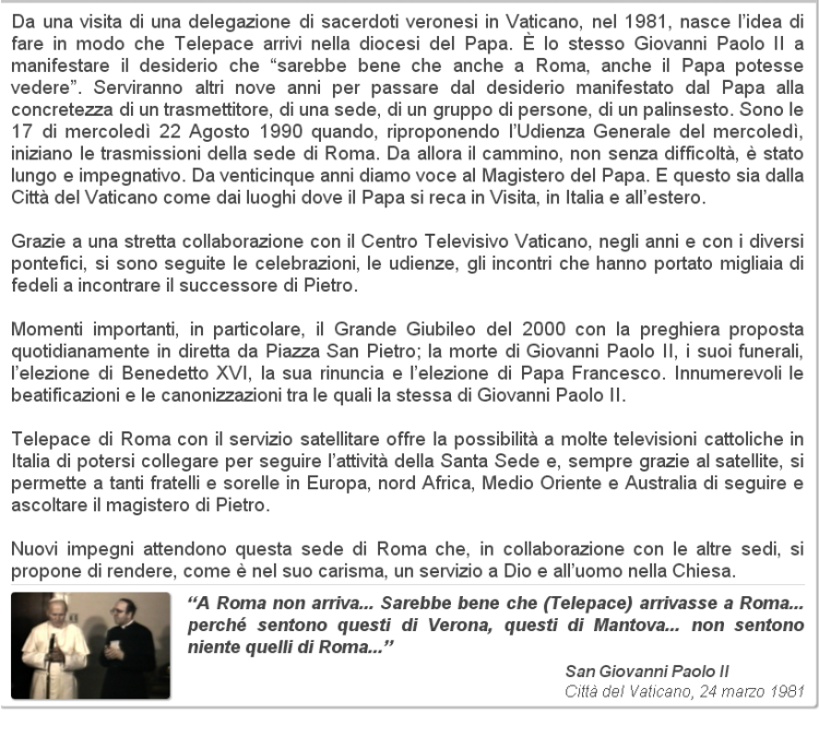 2016-01-11 13.38 - DA VERONA TELEPACE A ROMA - 1981-03-24
